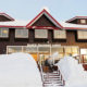 Black Diamond Lodge, Niseko
