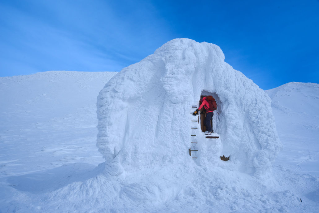 Yotei Summit Tours Hokkaido Backcountry Club